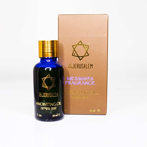 Anointing Oil, Messiah